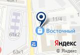 «АКВАФОР, сеть магазинов климатического и сантехнического оборудования» на Яндекс карте