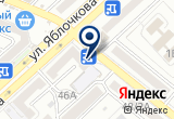 «Детский сад №69» на Яндекс карте