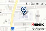 «Улыбка, детский сад №128» на Яндекс карте