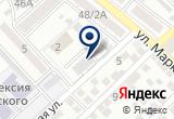 «Нитриум, ООО, фирма» на Яндекс карте