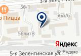 «ЦПП-Юг, сеть платежных терминалов» на Яндекс карте