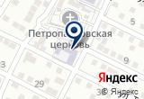 «Открытая общеобразовательная школа №5» на Яндекс карте