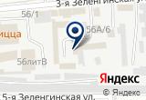 «Аквилон, ООО» на карте
