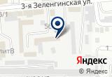 «Teploimport, торгово-монтажная фирма» на карте