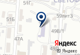 «Средняя общеобразовательная школа №13 с дошкольным отделением» на карте