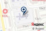 «Родничок, детский сад №57» на карте