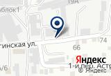 «Луч-Мастер, сеть магазинов строительных и отделочных материалов» на карте