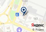 «ИНЖЕНЕР СЕРВИС, ООО, компания» на Яндекс карте