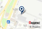 «А-Инженер, ООО, компания» на Яндекс карте