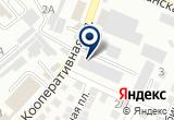 «Вента, ООО, компания» на Яндекс карте