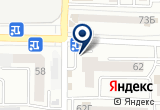 «Бриг-2004, сеть автошкол» на Яндекс карте