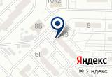 «Хомка, центр по присмотру и развитию детей» на карте