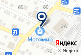 «Мотомир, магазин» на Яндекс карте