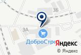 «Умелец, многопрофильная фирма» на карте