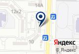 «Полиглот, ООО, международный центр образования» на карте