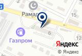 «Чудо-остров, частный детский сад» на Яндекс карте