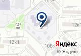 «Радость, детский сад №138» на Яндекс карте