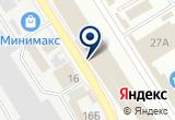 «H2O, магазин» на Яндекс карте