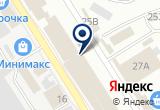 «Строй-Двор на Славянке, оптово-розничная компания» на Яндекс карте