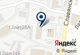 «Каспийская Транспортная Компания, ООО» на Яндекс карте
