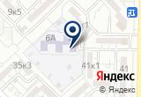«Остров сказок, детский сад №136» на карте