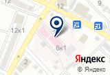 «На здоровье, сеть аптек» на Яндекс карте