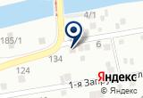 «Астраханский цех изделий из жести» на Яндекс карте