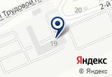 «Евробетон, торгово-производственная фирма» на карте