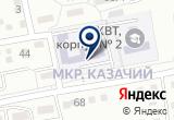 «Средняя общеобразовательная школа №66» на Яндекс карте