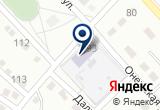 «Основная общеобразовательная школа №3 с дошкольным отделением» на Яндекс карте