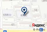 «Средняя общеобразовательная школа №39 с дошкольным отделением» на Яндекс карте