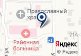 «Солнышко» на Яндекс карте