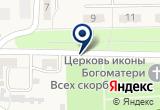 «Котельная ЖКХ ММП» на Yandex карте