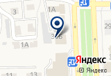 «Меридиан» на Яндекс карте