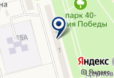«Лифтерная ЖКХ ММП» на Yandex карте