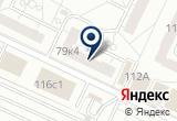 «ИП Кондаков В.С.» на Yandex карте