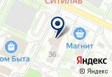 «Грузовоз73» на Yandex карте