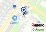 «ИП Сидорин Д.В.» на Yandex карте