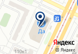 «Салон штор Жасмин» на Yandex карте