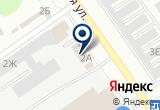 «Технологии Уюта» на Yandex карте