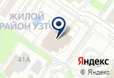 «Воздушные шары г. Ульяновска» на Yandex карте