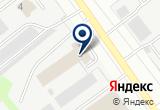 «Вагончик Аудио-Видео-CD Попов Г.А.» на Yandex карте