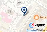 «Базальт» на Yandex карте