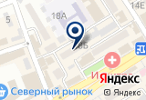 «Бум полимеров, пункт выдачи» на Yandex карте
