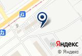 «Промэкосервис» на Яндекс карте