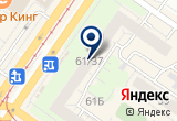 «СВ Цветы» на Yandex карте