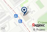 «Телеателье Балатон» на Yandex карте