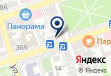 «Отделение почтовой связи №1» на Yandex карте