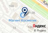 «Сёма» на Yandex карте