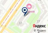 «Миледи Свадебный салон» на Yandex карте